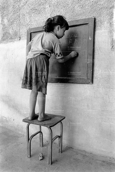 Palestine. Balata Camp. Blackbord. Sketches. Youth