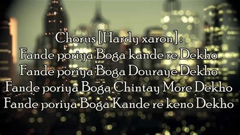 mentalz fande poriya lyrics rap lyrics
