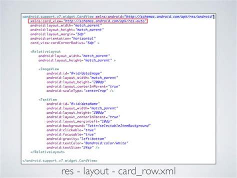 layout transition xml 안드로이드 메테리얼 디자인 transition cardview 맛보기