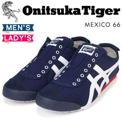 Asic Onitsuka Tiger allsports onitsuka tiger asics onitsuka tiger asics