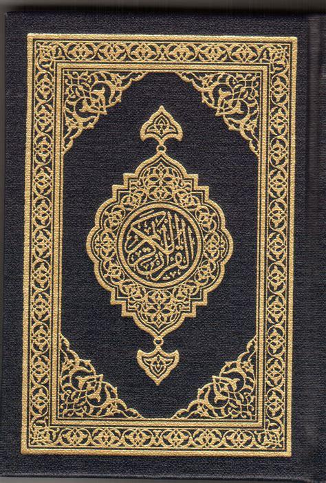 Mushaf Al Quran Al Muhaimin Al Qur An Terjemah Resleting buy mushaf uthmani saudi pocket size darussalam india