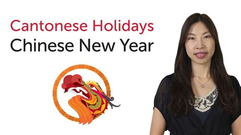 new year wishes words cantonese new year phrases cantonese 28 images new year
