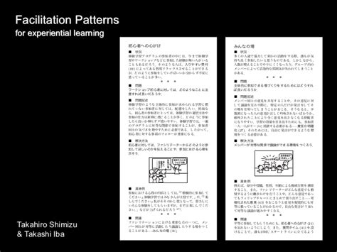 pattern language for pattern writing invited talk quot pattern language 3 0 writing pattern