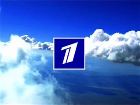 1 канал программа на сегодня челябинск