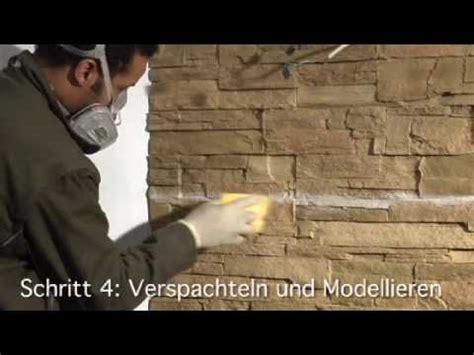 Gips Verblender Schneiden by Stoneslikestones Gmbh Montagefilm