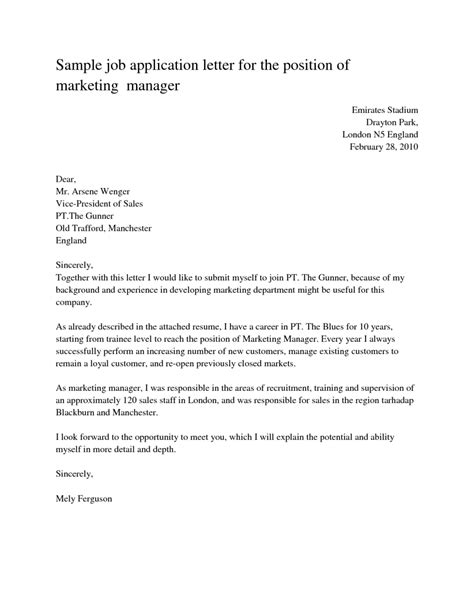 application letter designs sle cover letters for application business