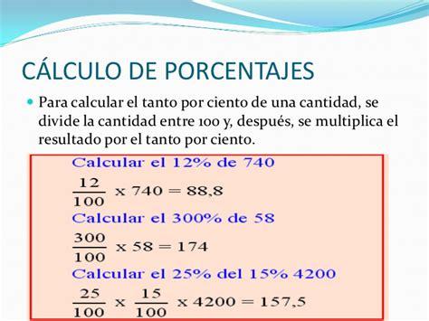 como calcular isr 2016 como se calcula el isr de arrendamiento 2016 191 c 243 mo