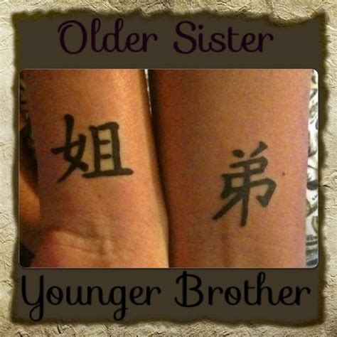 little brother tattoos ideas
