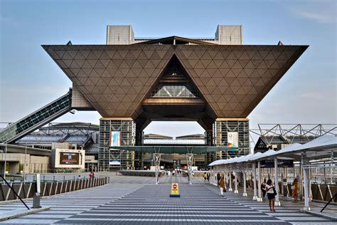 japan bid tokyo zoom focus photography