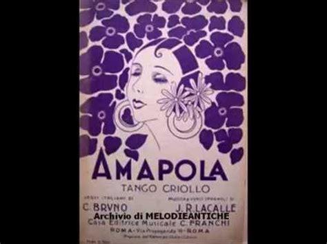 signorinella pallida testo claudio villa strade romane original remastered k pop