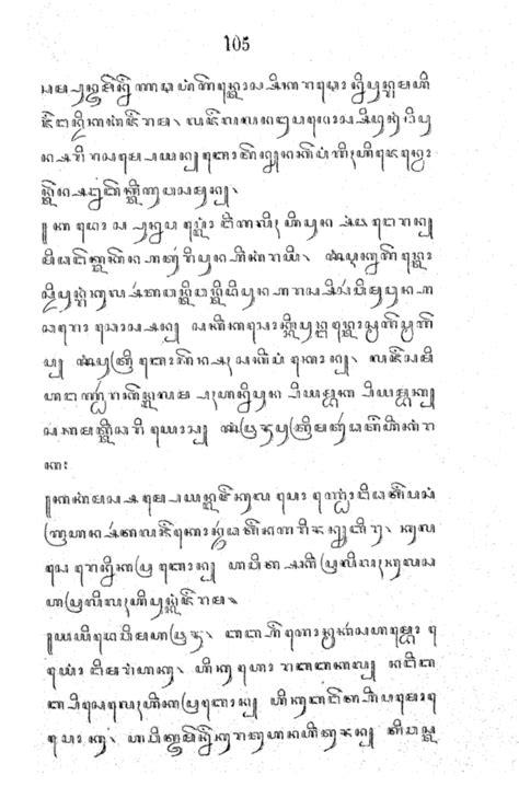 Rangsang Tuban file rangsang tuban kaca105 png wikimedia commons