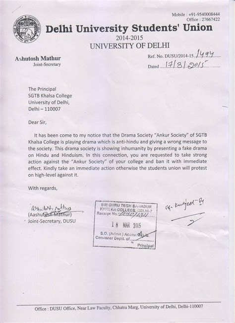 Demand Letter Of Delhi Abvp Dominated Delhi Students Union Seeks To Ban Drama On Hindus And Hinduism