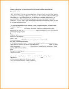 Consent Letter Notarized 11 Sample Notarized Letter For Guardianship Ledger Paper