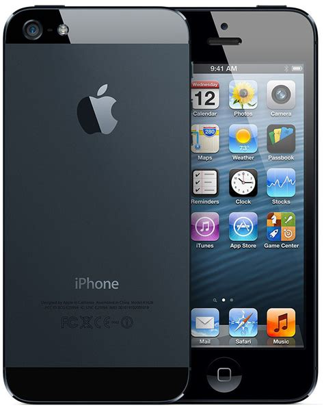 Search Email Iphone 5 Iphone 5 Images Png