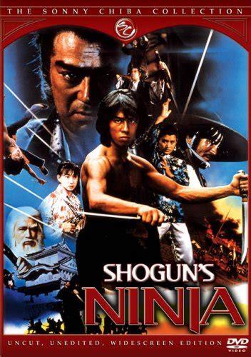 film ggs full image gallery shogun s ninja