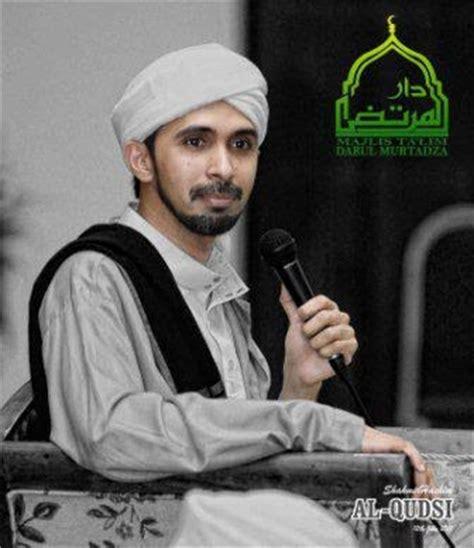 biografi habib ali bin hasan al bahar your info biografi al alamah al habib ali zaenal abidin