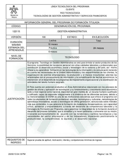 Modelo Curricular Vigente En España Dise 241 O Curricular Gestion Administrativa