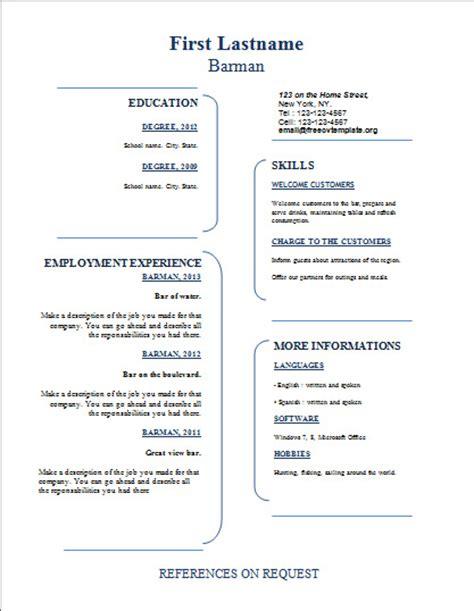 Resume Templates No Sign Up Curriculum Vitae Free Cv Template Dot Org