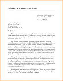 Judicial Law Clerk Cover Letter americanism essays