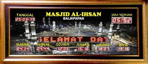 Jadwal Sholat Digital Jam Masjid Waktu Sholat Rt Series jdm id jam digital masjid jadwal sholat digital otomatis