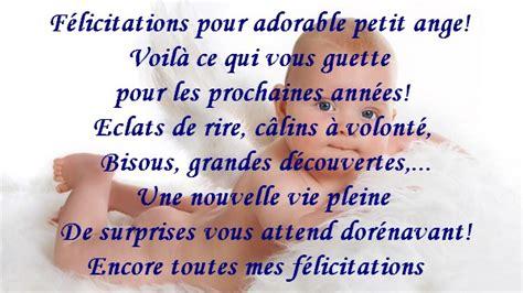 Modèles De Lettre De Félicitation Pour Une Naissance F 233 Licitations Pour Votre Adorable Petit Ange Jpg 600 215 337 Cartes Naissance