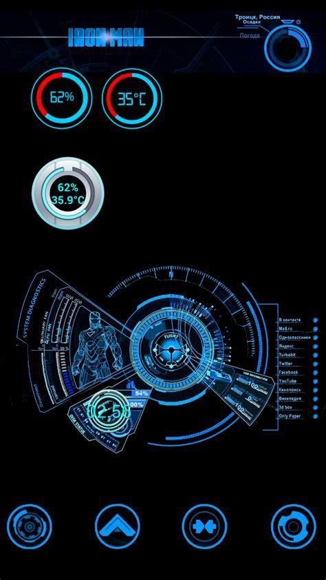 Iron Man Jarvis Live Wallpaper   WallpaperSafari