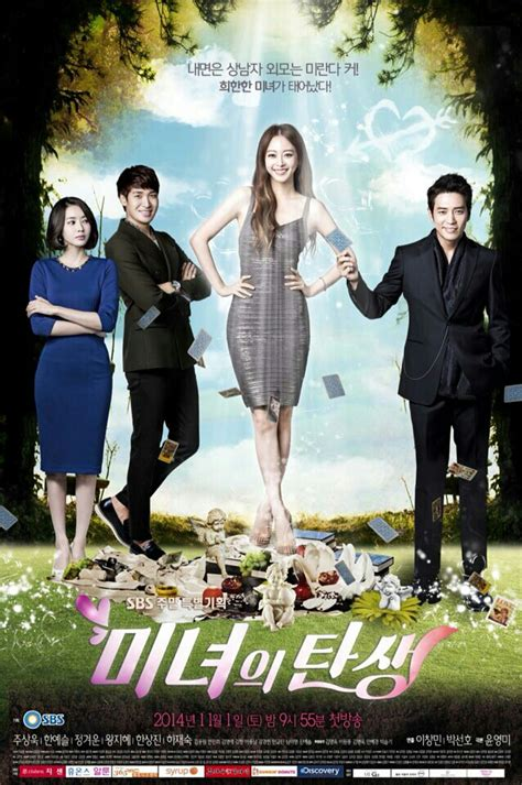 film drama korea terbaru di 2015 birth of a beauty wiki drama fandom powered by wikia