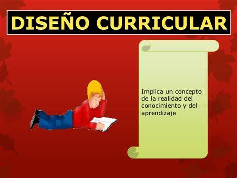 Modelos Curriculares Definicion Y Componentes proceso de dise 241 o curricular