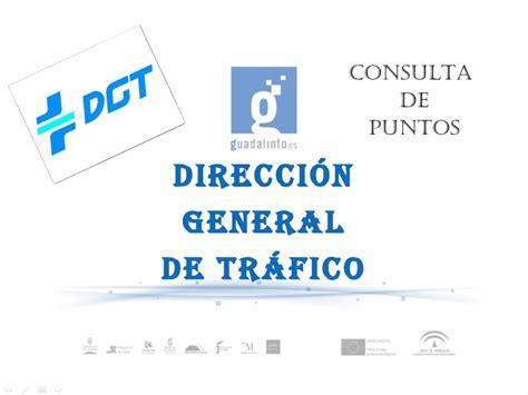 consultar puntos decathlon consultar puntos share the consultar puntos del carnet