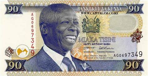 A Of Note Who Moi by Photo 90 Shillings Note To Moi S 90th Birthday