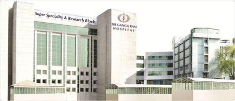ganga ram hospital new delhi 15 best hospitals in india multispecialty