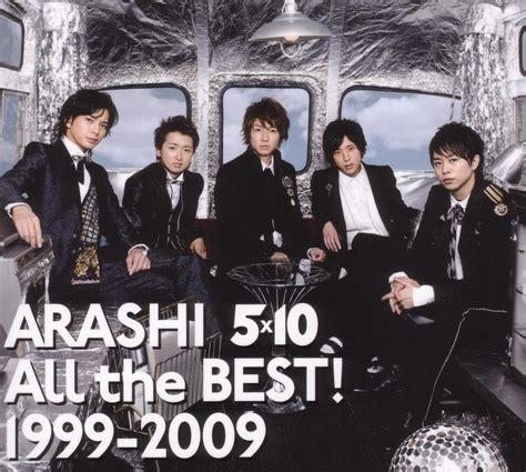 zoadores com 5 0 this is zuera 10 graficos que o ibge tem inveja all the best 1999 2009 disc 3 arashi album