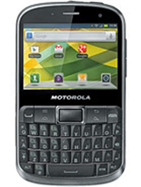 Hp Motorola Defy Pro motorola pro phone specifications