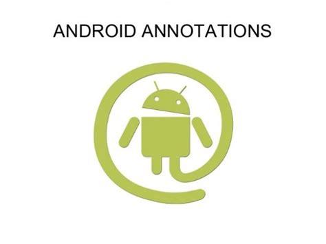 android annotations بلاگ آموزشی شاپ دروید