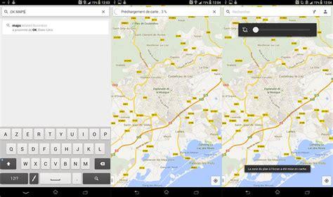 full google maps vs lite mode le mode d 233 connect 233 existe toujours sur le nouveau google
