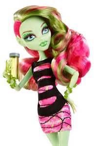 monster coffin bean venus mcflytrap doll buy doll