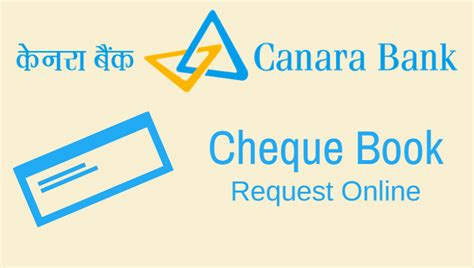 Canapé Banc by Canara Bank Request New Cheque Book