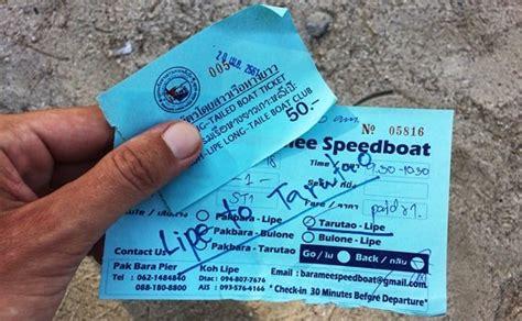 speedboot nach koh lipe koh tarutao anreise unterk 252 nfte und reiseinformationen