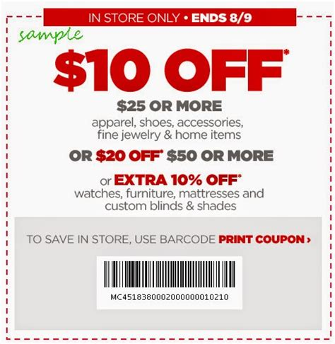 printable online coupons if you want to save more visit gt gt gt target coupon codes