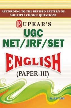 pattern of ugc net jrf ugc net jrf set english paper iii by dr b b jain pdf
