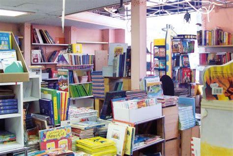 libreria dei ragazzi libreria dei ragazzi 232 per bambini e famiglie torino