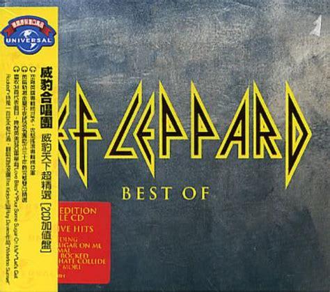 Def Leppard Best Of Def Leppard 1cd 2004 def leppard best of taiwanese 2 cd album set cd