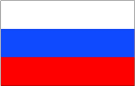 Home Design 60 X 40 by Buy Russian Federation Flag 4 X 6 Inch For Sale Russia