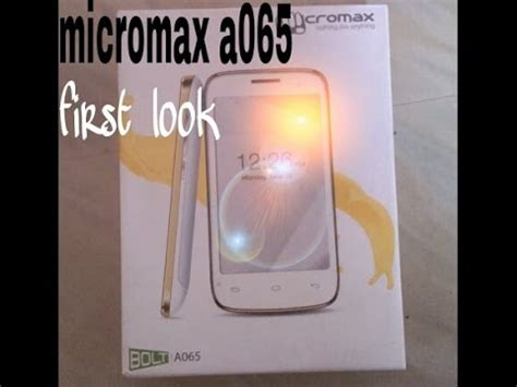 micromax a064 pattern lock youtube micromax bolt a065 video clips