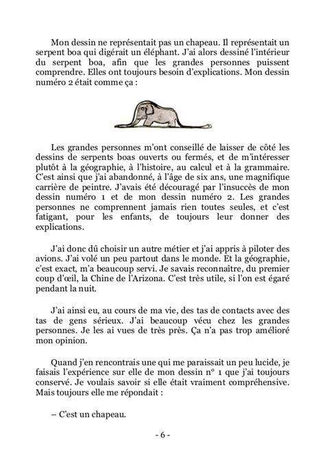 Antoine de saint exupery - le petit prince - illustre