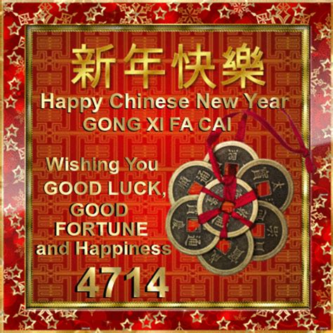 new year 2017 fortune luck fortune free luck symbols fortune