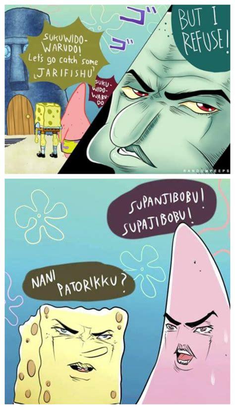 Jojo S Bizarre Adventure Meme - sponge is unbreakable jojo s bizarre adventure know