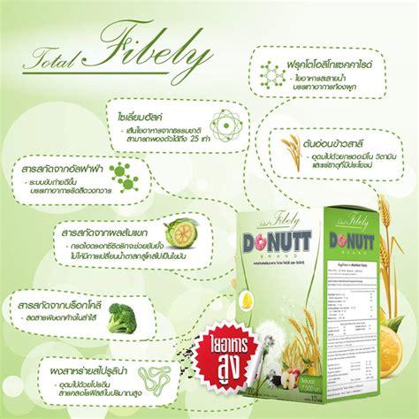 Detox Colon Cleanse Thailand by Detox Total Fibely Donutt Brand Detoxification Care