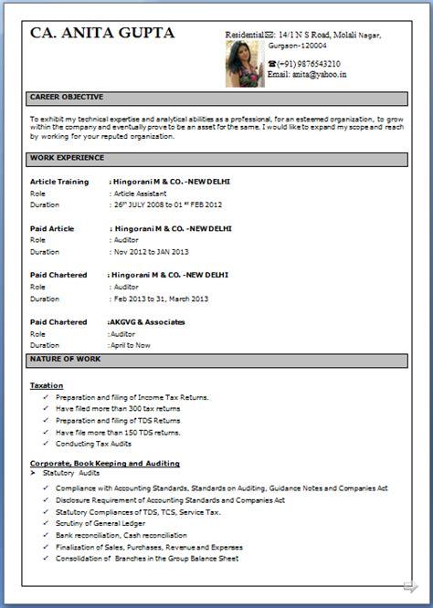 Resume Biodata Sample standard biodata format