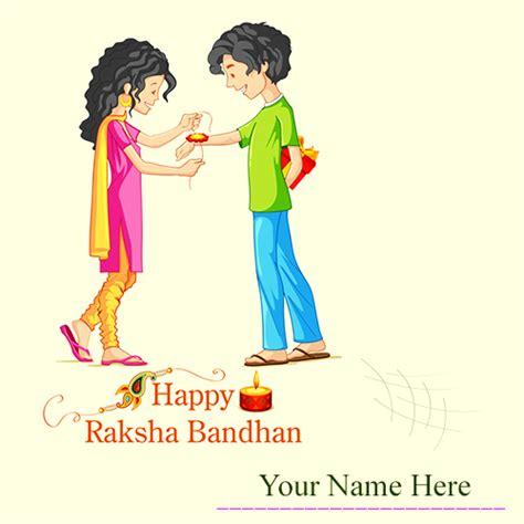 rakhi raksha bandhan cartoon image